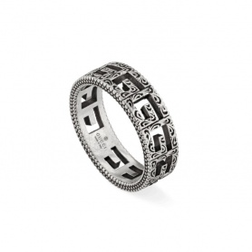 Gucci unisex G Quadro ring in silver - YBC576993001